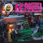 12. ZLOT Master Truck