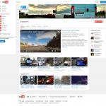 Busiarze.com.pl na YouTube – Subskrybuj nasz Kanał