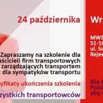 Bezpłatne spotkanie transportowców pod egidą PUT.